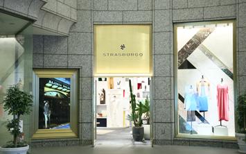 ストラスブルゴ 神戸店